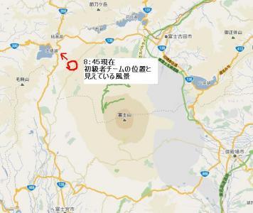 fuji map(8:45初級)