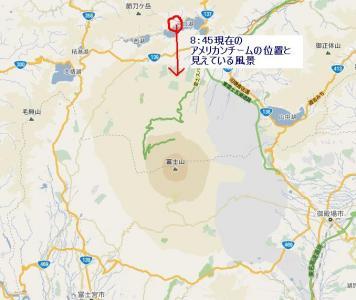 fuji map(8:45アメリカン)