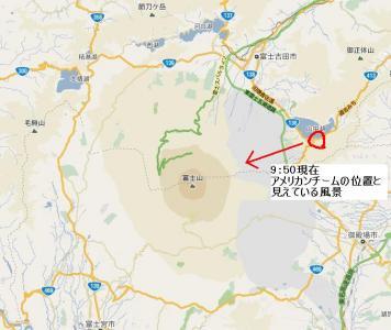 fuji map(9:50アメリカン)