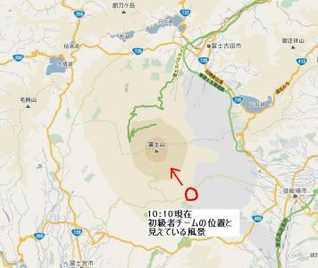fuji map(10:10初級)