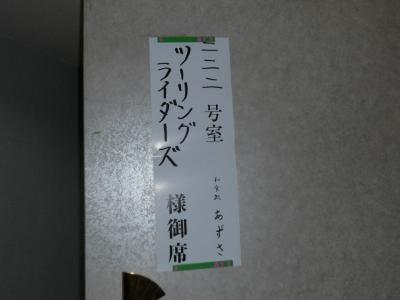 20110723-1854-3.jpg