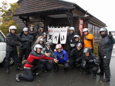 20111030-7.jpg