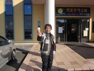 20111230-1358-1.jpg