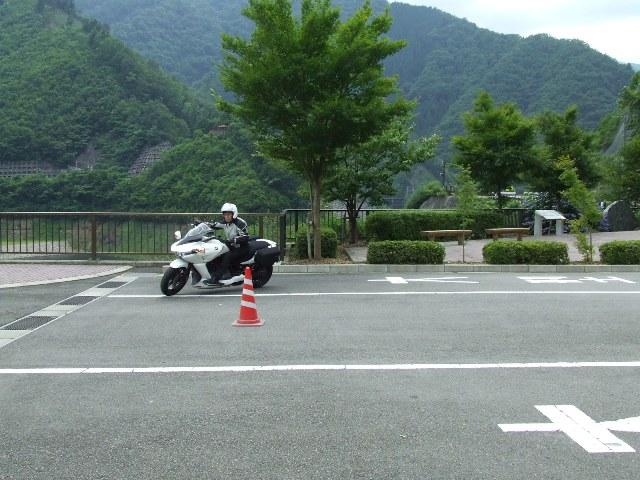 DSCF2116.jpg