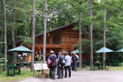 4-6麓郷の森2