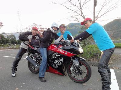 s-20111113-1614.jpg