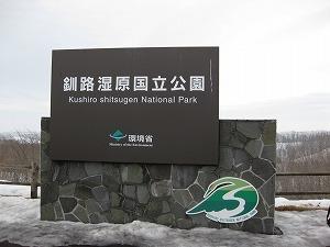 2010-2-3.jpg