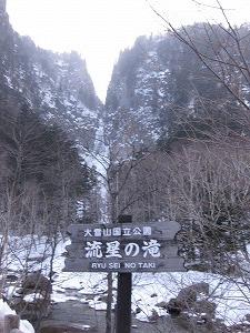 2010-2-30.jpg