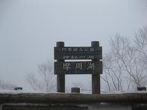 2010-2-6.jpg