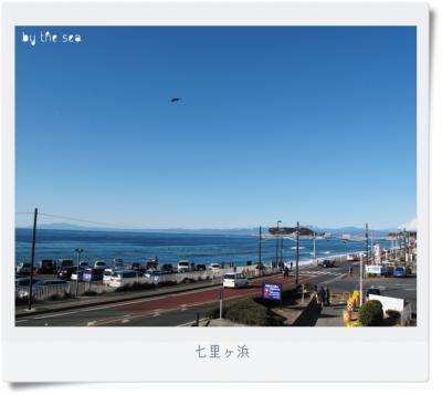 七里ヶ浜 サーフィン 2月7日