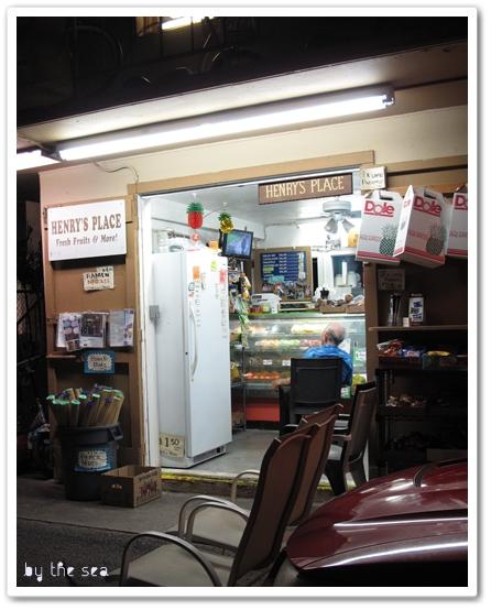 Henry' s Place 高橋青果店
