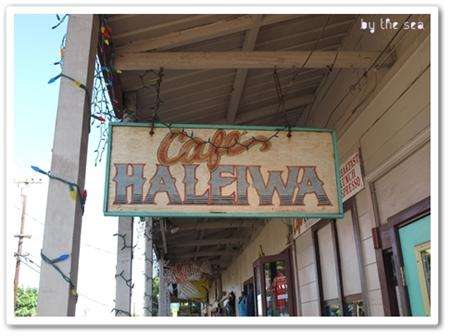 CAFE HALEIWA カフェ ハレイワ