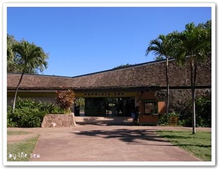 ホノルル ズー Honolulu Zoo