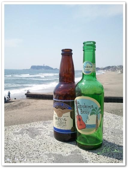 江の島 ビール 鎌倉ビール