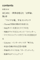 IMG_0779[1]
