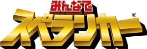 logo_su