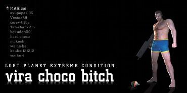 virachocobitch