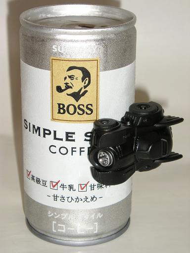 BossBM5.jpg