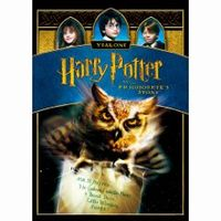 ハリー・ポッターと賢者の石 画像 DVD
