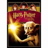 ハリー・ポッターと秘密の部屋  画像 DVD