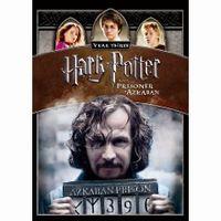 ハリー・ポッターとアズカバンの囚人  画像 DVD