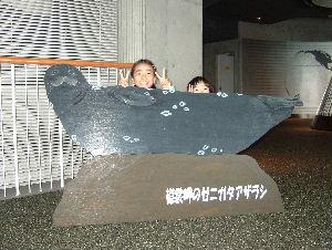 20051116134920.jpg