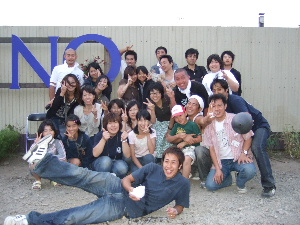 20070907213237.jpg