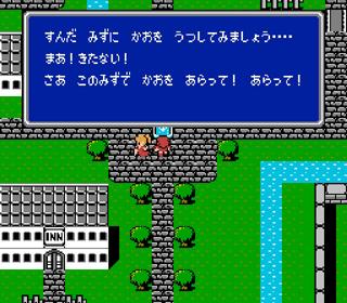 game_005.jpg