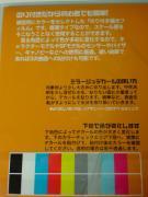 DSC00459.jpg