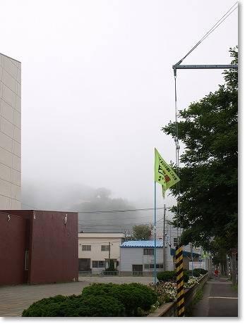 霧が出た・・・