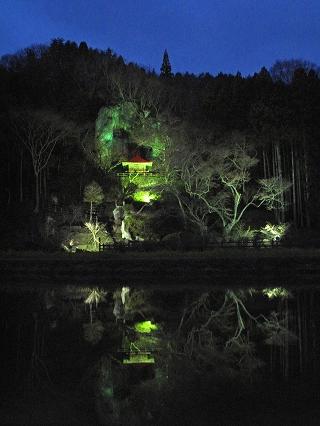 2010.4.那須岩観音