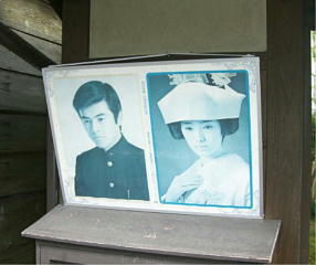 西川克己映画記念館