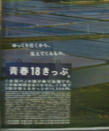 200829a.jpg