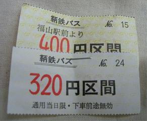 200829ac.jpg