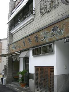 200829h.jpg