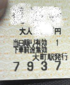 20060614002919.jpg