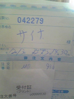 20061228115041