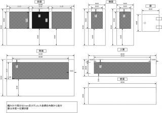 ケージ設計図1