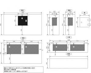 ケージ図面3