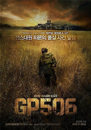 GP506_Poster.jpg
