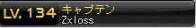 MapleStory 2011-02-19 01-25-00-01.bmp