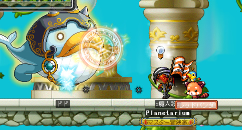 MapleStory 2011-04-03 23-57-20-57.bmp