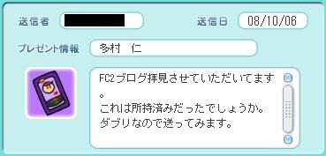 誠にありがとうございますm(_ _)m