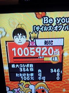 200912301636000.jpg