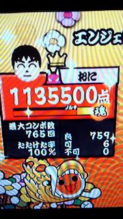 201001051800000.jpg