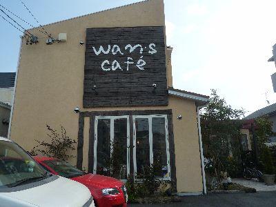 wans cafe