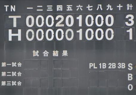 0bi20.jpg