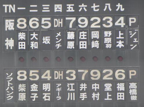 0bi3.jpg
