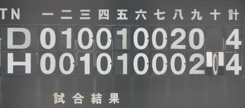 0x6.jpg