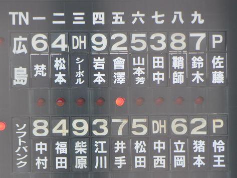 0y1_20090909191857.jpg